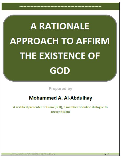 A Rationale Approach to Affirm the Existence of God