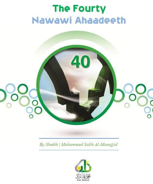 The Fourty Nawawi Ahaadeeth