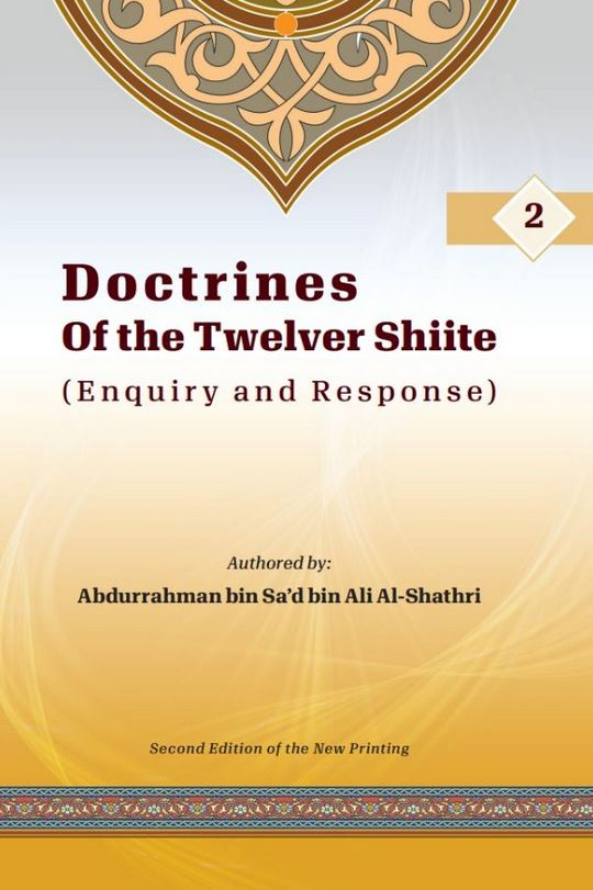 Doctrines of the Twelver Shiite