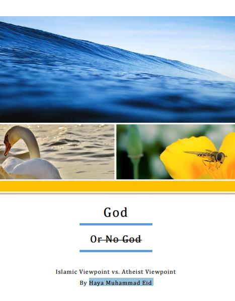 God or No God