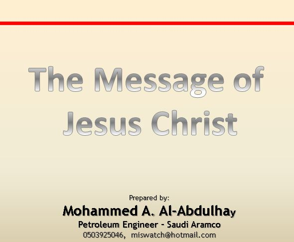 The Message of  Jesus Christ