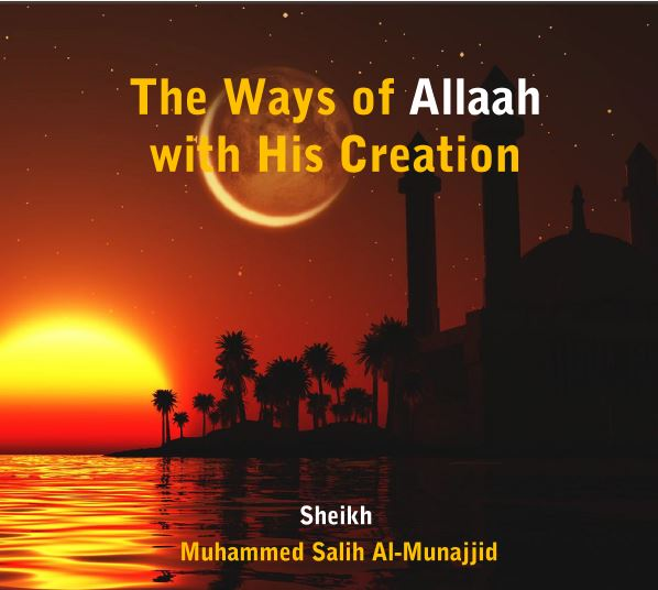 The Ways of Allah with His Creation
