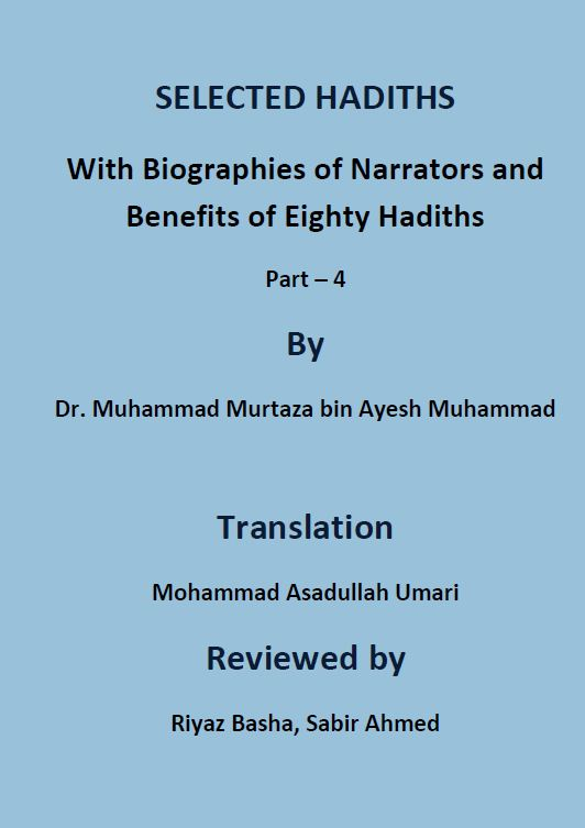Selected Hadiths -Part four -