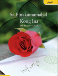 Sa Pinakamamahal kong ina