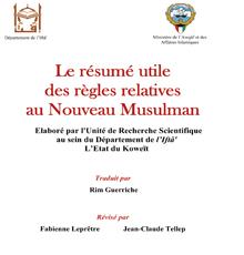 Le résumé utile des règles relatives au Nouveau Musulman