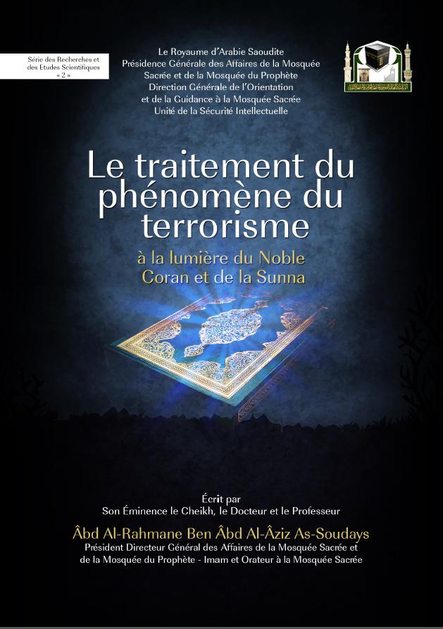 Le traitement du phénomène du terrorisme