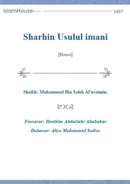SharhinUsulul Imani