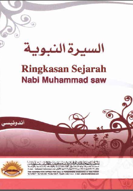 Ringkasan Sejarah Nabi Muhammad shalallahu 'alaihi wasallam