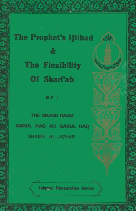 The prophet's Ijtihad and the flexibility of shari'ah