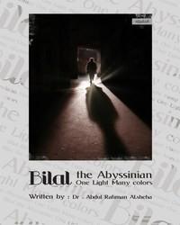 Билал ибн Ребах Исламот и борбата против расната дискриминација