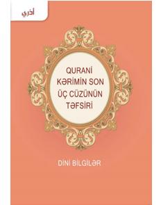 Qurani kərimin son üç cüzünün təfsiri