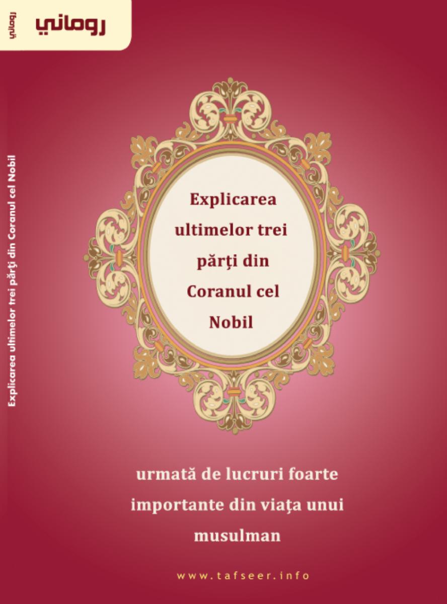 Explicarea sensurilor ultimei zecimi a Nobilului Coran