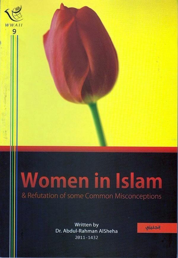 이슬람 여인의 위상과 오해