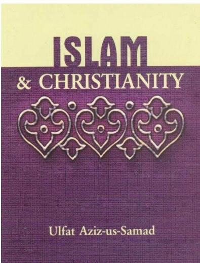 Іслам і християнство