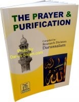 The Prayer & Purification