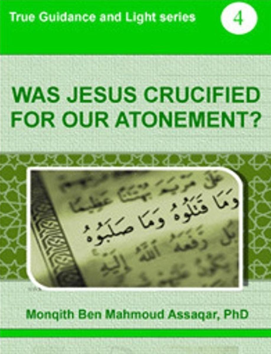 ЧИ БУВ ІСУС РОЗІП'ЯТИЙ ЗАРАДИ НАШОЇ СПОКУТИ?