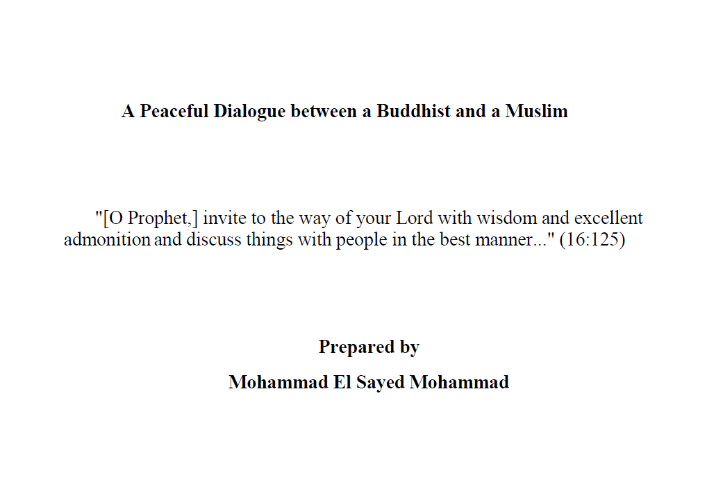 A Peaceful Dialogue between a Hindu and a Muslim