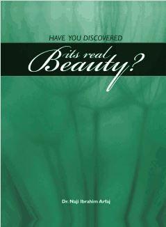 Έχεις Ανακαλύψει Την Πραγματική Του Ομορφιά;