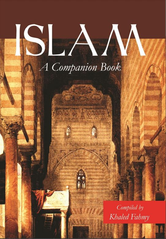 Islam - A Companion Book