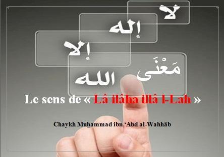 Le sens de « Lâ ilâha illâ l-Lah »