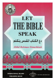 Нехай говорить Біблія