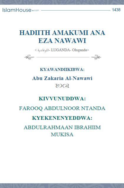 HADIITH AMAKUMI ANA EZA NAWAWI