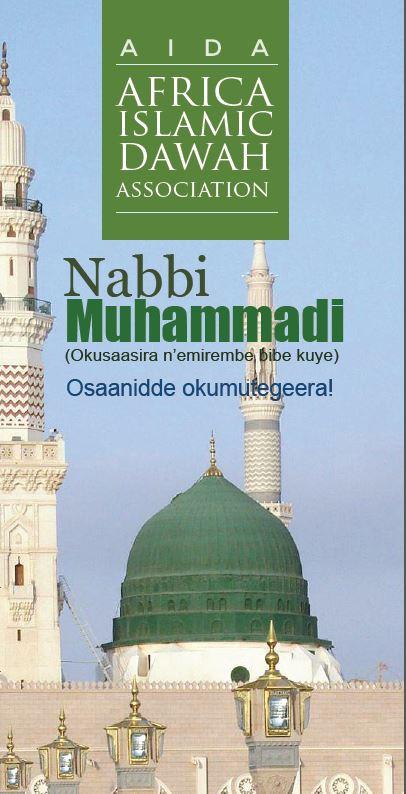 Nabbi Muhammadi (Okusaasira n'emirembe bibe kuye)