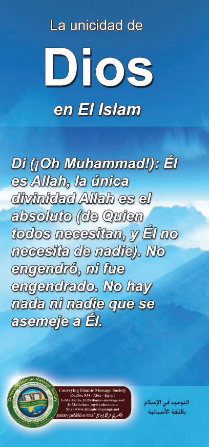 La unicidad de Dios en el Islam