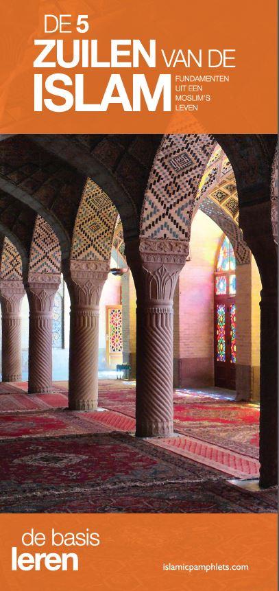 De 5 zuilen van de Islam