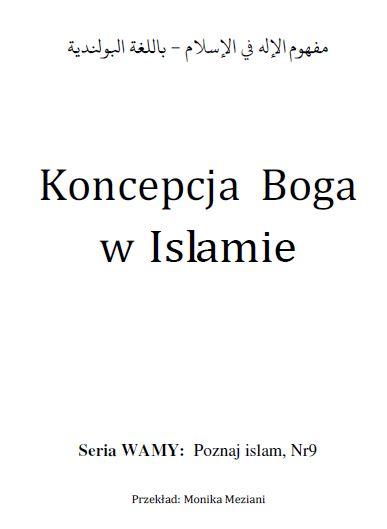 Koncepcja Boga w Islamie