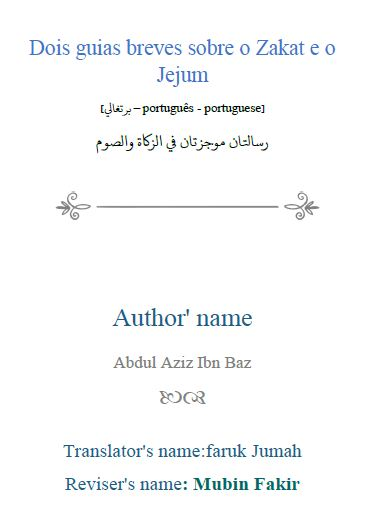 Dois guias breves sobre o Zakat e o Jejum
