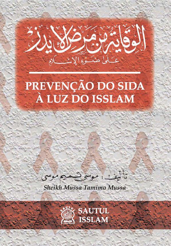 Prevenção do Sida à Luz do Isslam