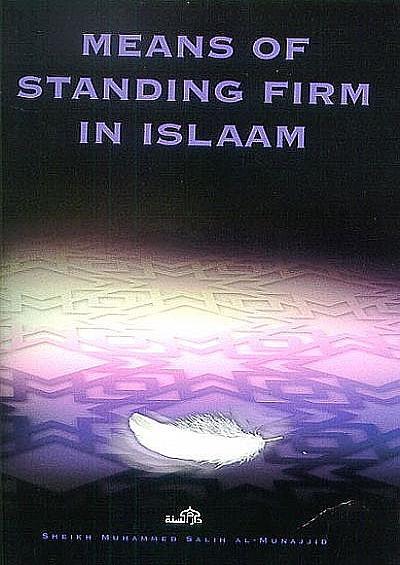 Meios para a concretização da firmeza na religião