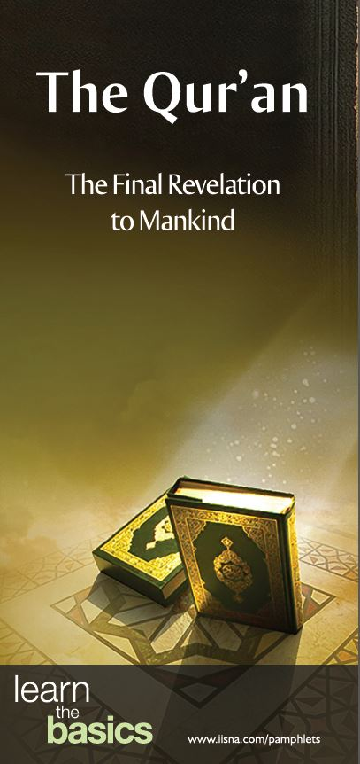 The Qur'an - The final revelation to mankind