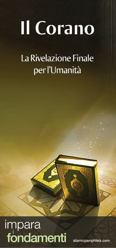 Il Corano - La rivelazione finale per l'umanità