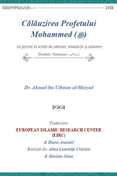Călăuzirea Profetului Mohammed (ﷺ)