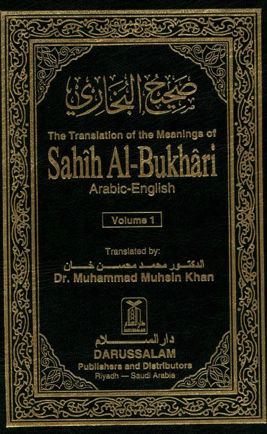 Sahih al-Bukhari - 2