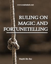 Gjykimi për magjinë dhe fallin