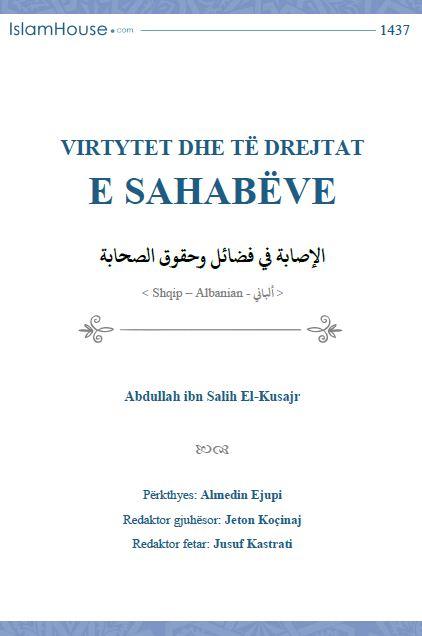Virtytet dhe të drejtat e sahabëve