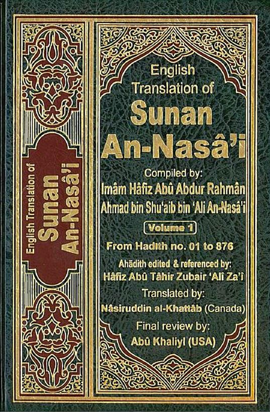 sunan an nasaei - 1