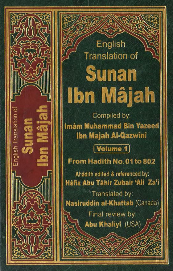 Sunan ibn Majah - 1