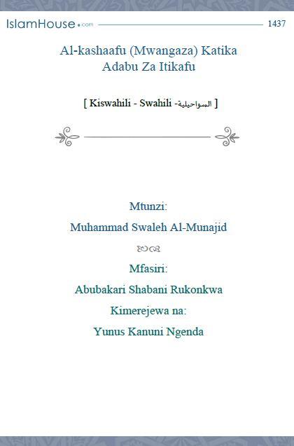 Al-kashaafu (Mwangaza) Katika Adabu Za Itikafu