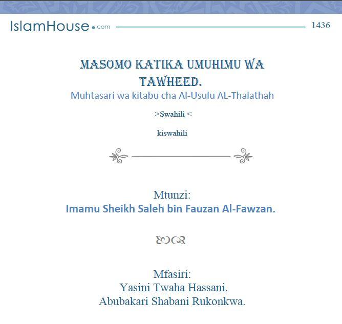Masomo katika umuhimu wa Tawhiidi Muhtasari wa kitabu cha Al-Usulu AL-Thalathah