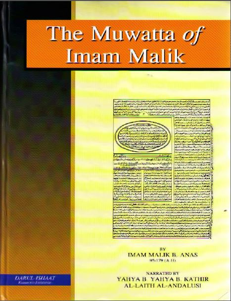 the muwatta of imam malik