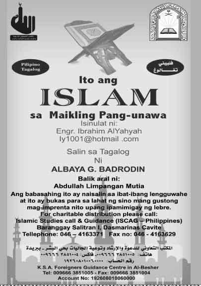 Ito ang Islam sa Maikling Pang-unawa