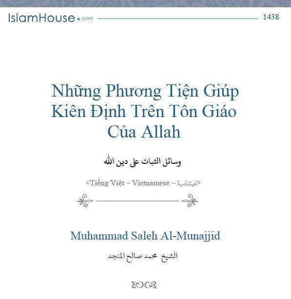 Những Phương Tiện Giúp Kiên Định Trên Tôn Giáo Của Allah