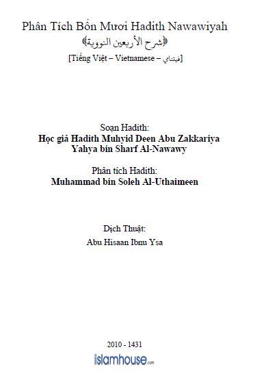 Phân Tích Bốn Mươi Hadith Nawawiyah