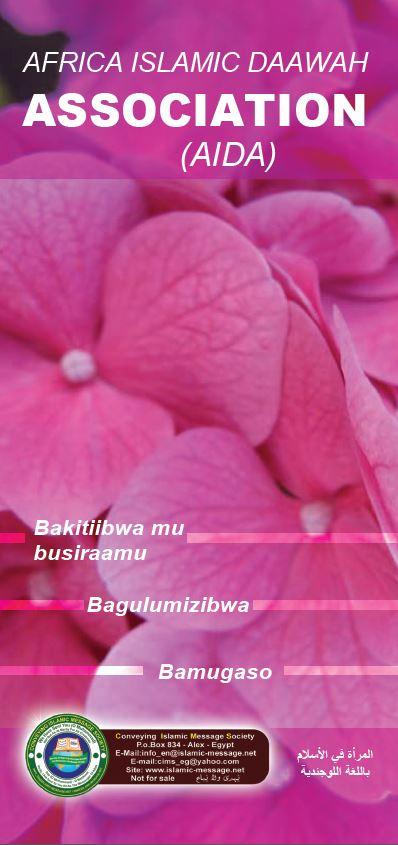 EDDEMBE LY'ABAKYALA MU BUSIRAAMU - The woman in Islam -  Luganda