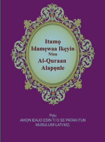 Itumọ Idamẹwaa Ikẹyin Ninu Al-Quraan Alapọnle