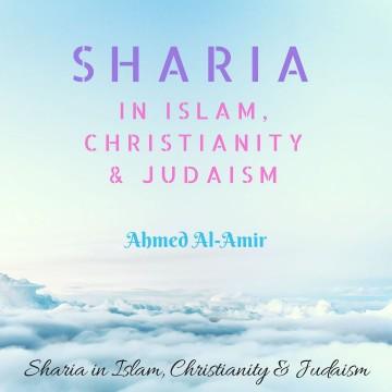 A SHARIA (Lei) no islamismo, cristianismo e judaísmo